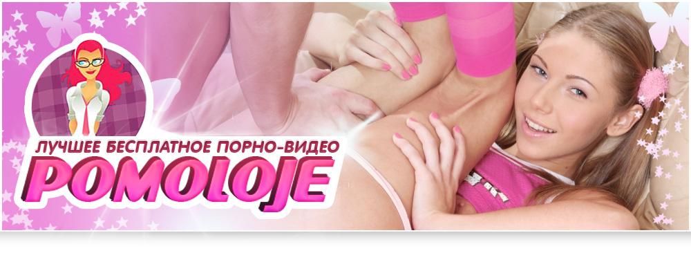 Порно Видео Молодые Смотреть Бесплатно